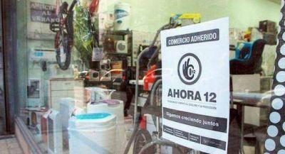 Ahora 12: Formosa se ubica entre las de mayor performance de ventas