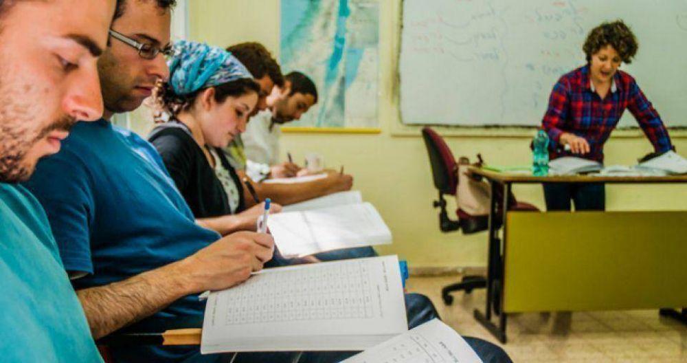 Sojnut presenta Ulpán: Programas Intensivos de Estudio de Hebreo