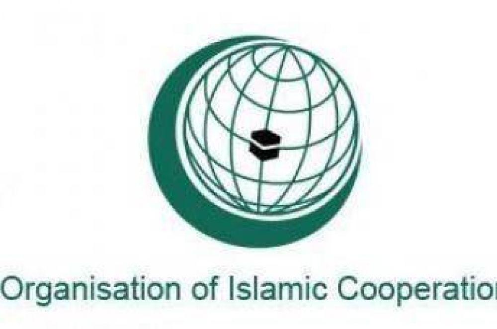 La OCI prepara reunión para coordinar lucha antiterrorista
