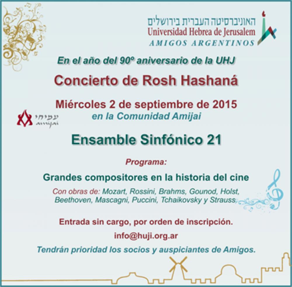 Amigos Argentinos de la Universidad Hebrea de Jerusalem presenta su Concierto de Rosh Hashaná