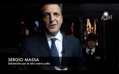 Carta de salutación de Sergio Massa por Rosh Hashaná