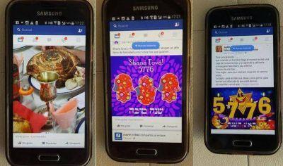 El boom de Rosh Hashaná en las redes sociales