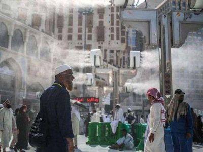 La Meca: Un incendio en un hotel causó heridas a peregrinos