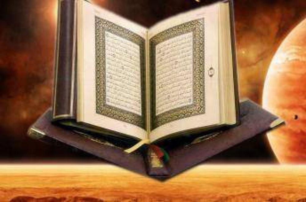 Conferencia Internacional de Estudios del Corán en Londres