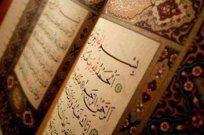 Crean el Consejo Mundial de Recitadores del Generoso Corán