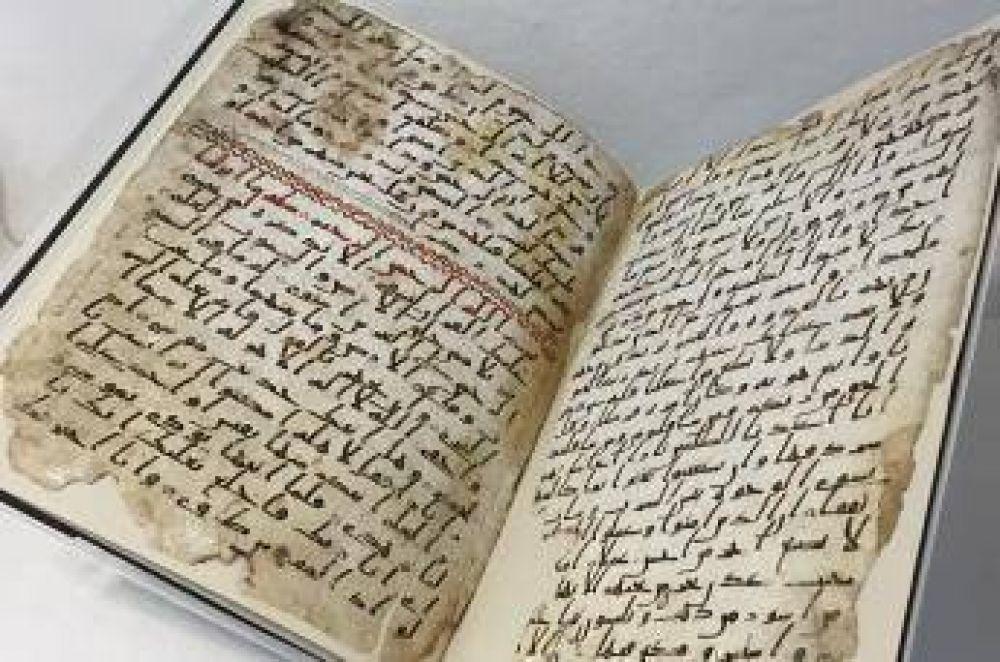 Exposición de antiguos ejemplares del Sagrado Corán en Birmingham
