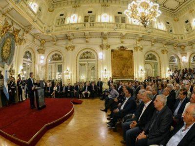 MORALES ACOMPAÑÓ A MAURICIO MACRI EN EL ANUNCIO DEL NUEVO MÍNIMO NO IMPONIBLE
