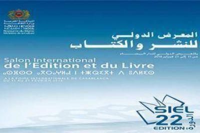 El Corán es el libro más vendido en la Feria del Libro de Casablanca