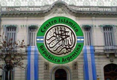 El CIRA integra Comisión de Bioética Interreligiosa