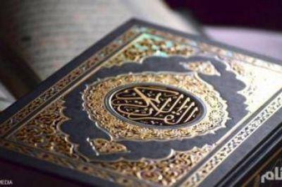 Exponen el primer ejemplar del Sagrado Corán hecho de piedra