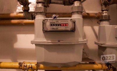 Para la Defensor�a del Pueblo hay �irracionabilidad� en los aumentos del gas