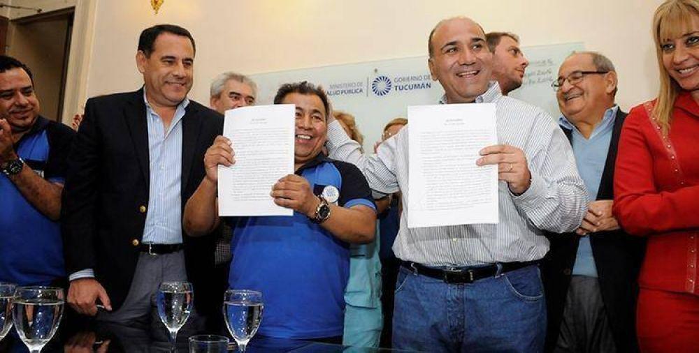El gobierno cerró un acuerdo salarial con ATSA, SUMAR, UPCN y AME