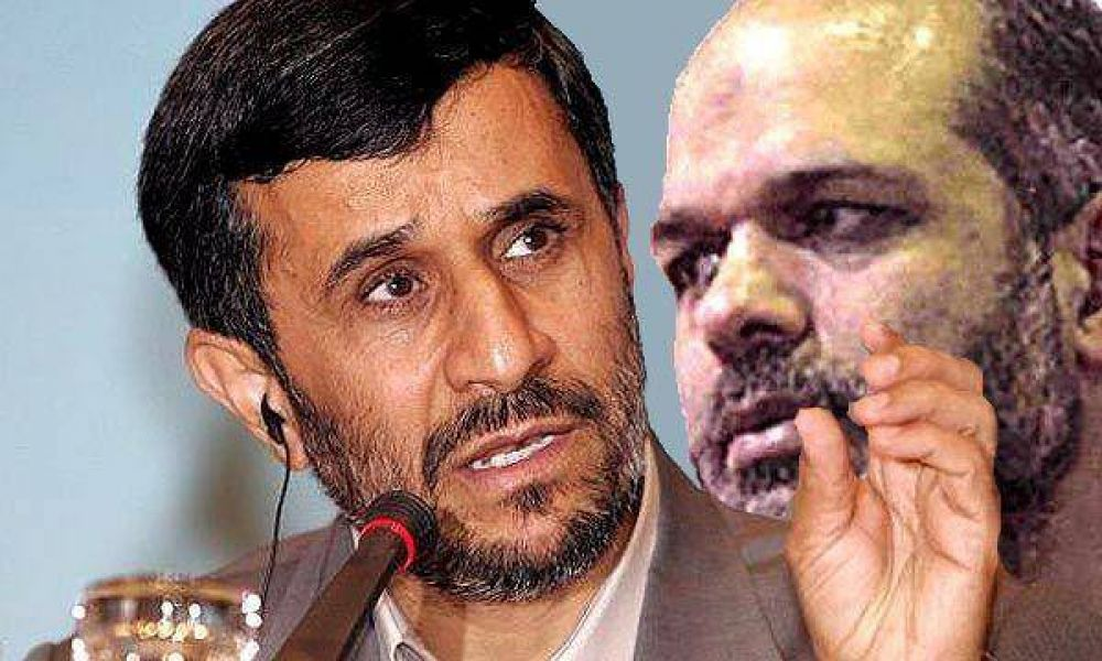 AMIA: Israel también repudió la designación de Vahidi como ministro del régimen de Irán.