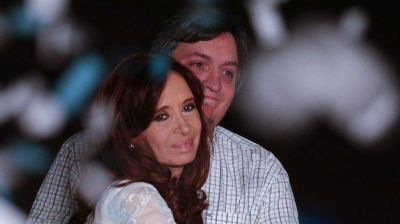 Investigan Cristina Elisabet Kirchner y a su hijo M�ximo por enriquecimiento il�cito