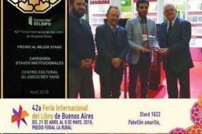 Centro Cultural Islámico premiado en la Feria Internacional del Libro de Buenos Aires