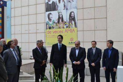 El gobierno provincial firmó acuerdos de capacitación y cooperación con la DAIA