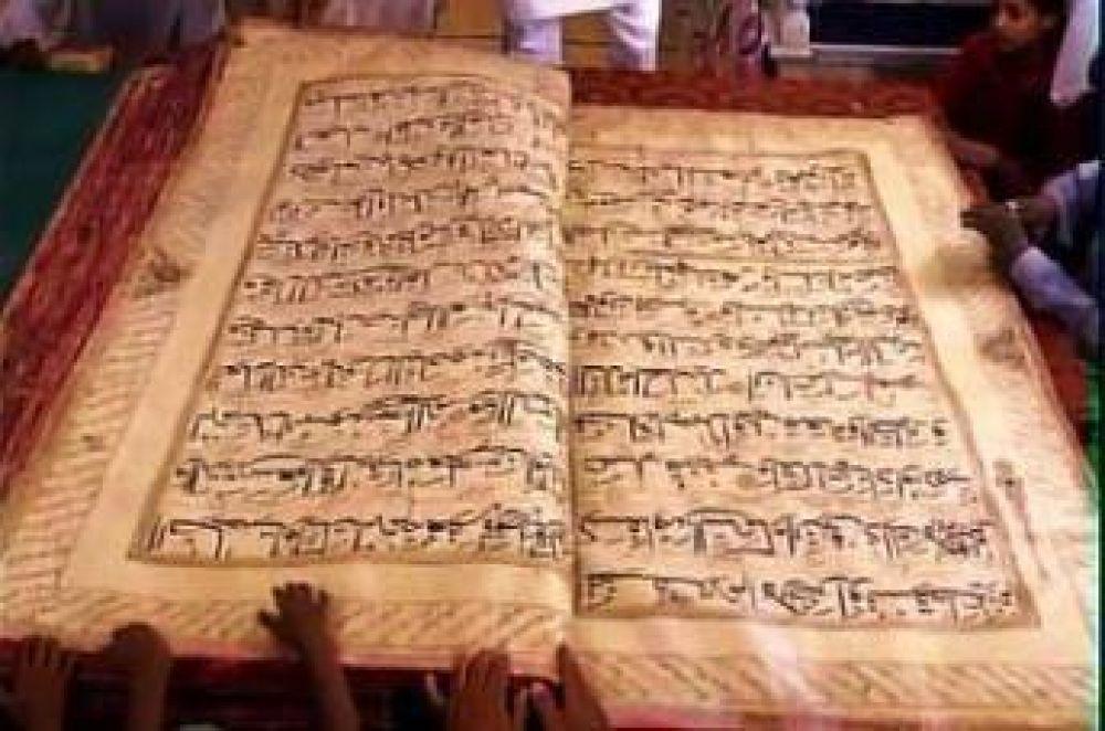 'El Corán más grande del mundo' se conserva en la India