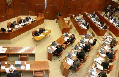 Diputados elegirá este jueves a cuatro nuevos jueces y un fiscal