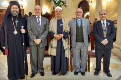 Los musulmanes presentes en el acto religioso por los 200 a�os de independencia argentina