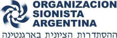Sionismo en acci�n: actividades de la OSA en las instituciones de la comunidad