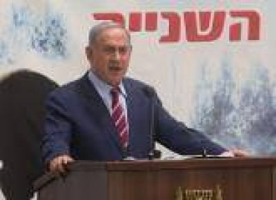 Netanyahu: �Segunda Guerra del L�bano fue punto de inflexi�n en las relaciones entre extremistas y moderados�
