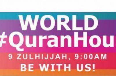 Lanzarán iniciativa de una hora con el Corán en todo el mundo