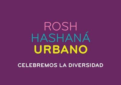 """Llega la tercera edición de """"Rosh Hashana Urbano"""", un evento de LimudBA"""