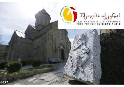"""""""Pax vobis"""", lema y logo del Viaje del Papa Francisco a Georgia"""
