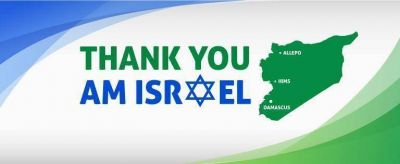 Refugiado sirio crea p�gina web para agradecer a los israel�es