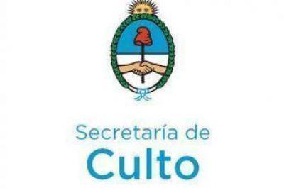 Secretaría de Culto de la República Argentina saluda a la comunidad musulmana