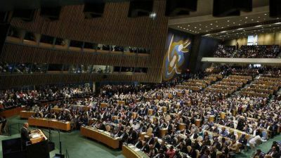 La Santa Sede se suma a la convención de la ONU contra la corrupción