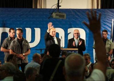 Netanyahu: �Mi objetivo es pintar la ONU de azul y blanco�