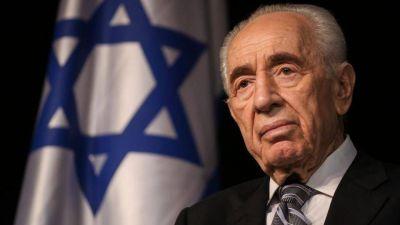 Falleci� Shimon Peres, ex presidente de Israel y Premio Nobel de la Paz