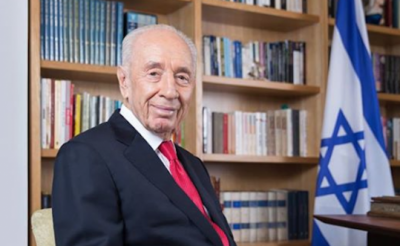 La Embajada de Israel manifiesta su m�s profundo dolor por la muerte de Shimon Peres Z�L.