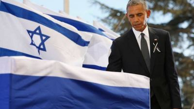 Funeral de Estado: líderes de todo el mundo despidieron a Shimon Peres