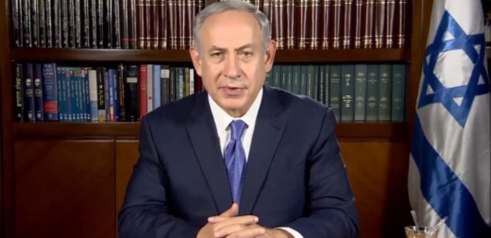 El mensaje de Netanyahu por Rosh Hashaná