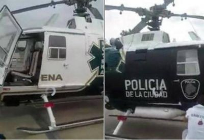 Ins�lito: El equipamiento reciclado de la nueva polic�a