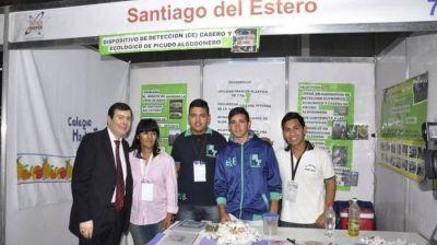 El senador Zamora visitó la muestra
