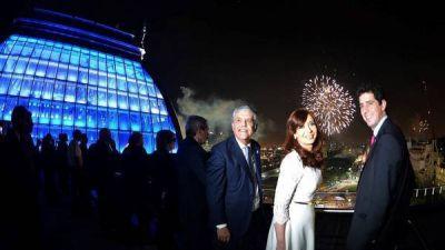 El lapidario informe de la SIGEN sobre el Centro Cultural N�stor Kirchner