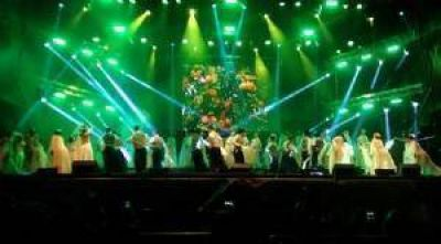 Manzur participó de la apertura del Festival del Limón