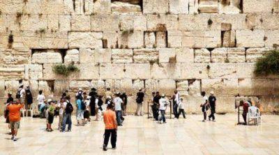 La UNESCO confirm� la resoluci�n que niega el v�nculo entre el Muro de los Lamentos y la tradici�n jud�a