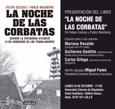 Carlos Ortega participará en la presentación de