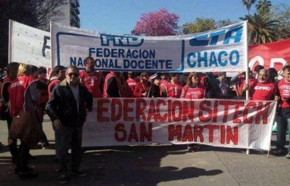 Federación Sitech rechaza proyecto de ley que afecta a docentes secundarios