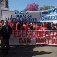 Federaci�n Sitech rechaza proyecto de ley que afecta a docentes secundarios