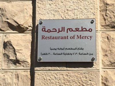 Jordania; el Jubileo y las obras de misericordia para los refugiados