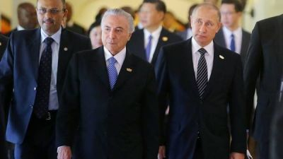 Empeoran las perspectivas de recesión económica en Brasil