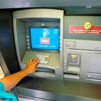 El viernes 28 habr� paro bancario sin recarga de cajeros
