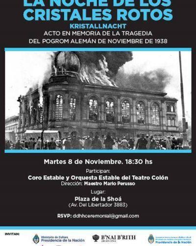 """La DAIA organiza un acto por """"Kristallnacht"""""""