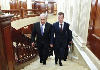 Primer ministro ruso: