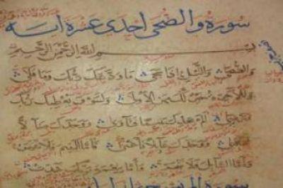 Descubren un ejemplar antiguo del Corán en Egipto